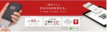 SnapCrab_NoName_2017-2-7_22-0-0_No-00.jpg