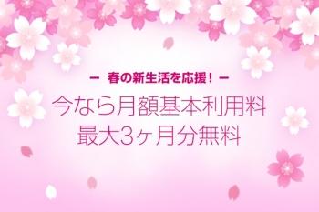 SnapCrab_NoName_2017-2-9_19-57-27_No-00.jpg