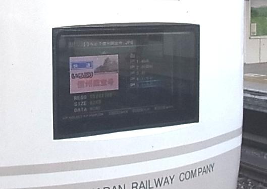 R0071302 S
