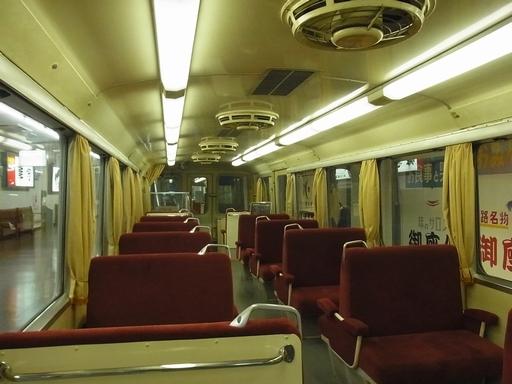 R0072004.jpg
