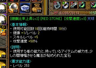 osyougatu1.png
