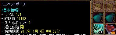 osyougatu3.png