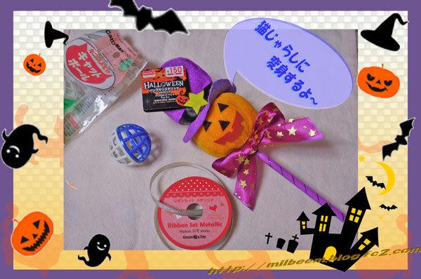 HalloweenKasou001.jpg