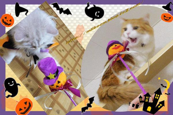 HalloweenKasou003_2.jpg