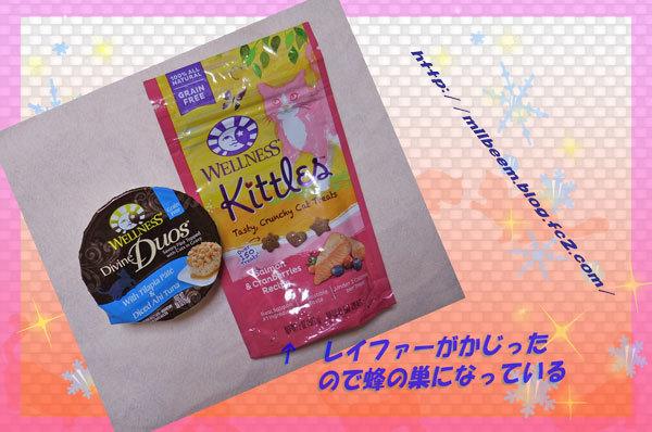 kinokooyatuDeco004.jpg
