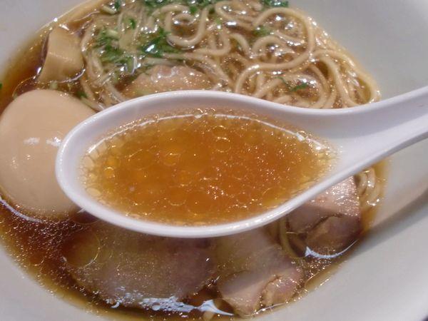 黒須@神保町・20161110・スープ
