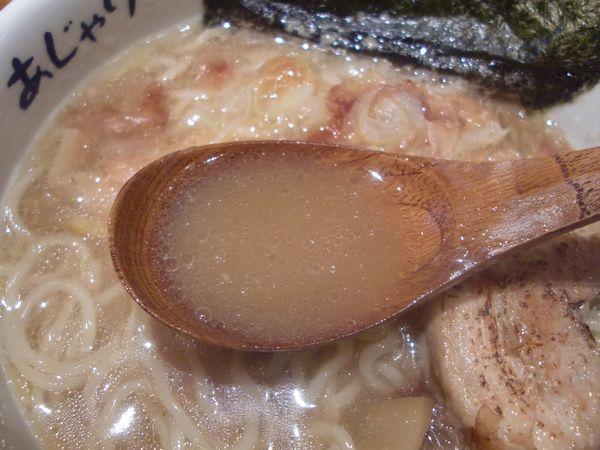 阿闍梨@渋谷・20161122・スープ