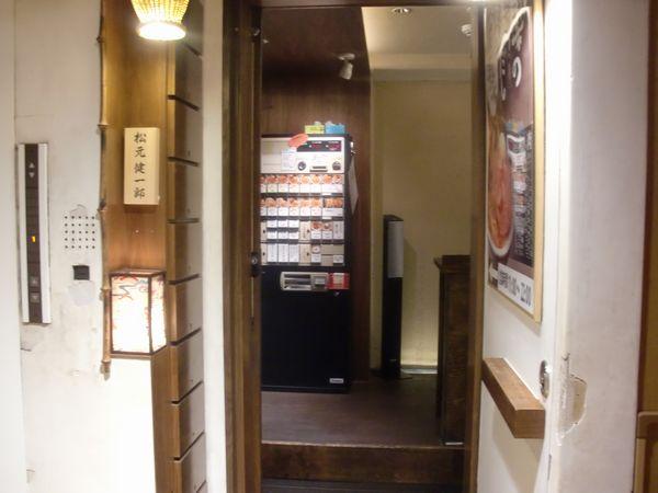 阿闍梨@渋谷・20161122・店舗入口