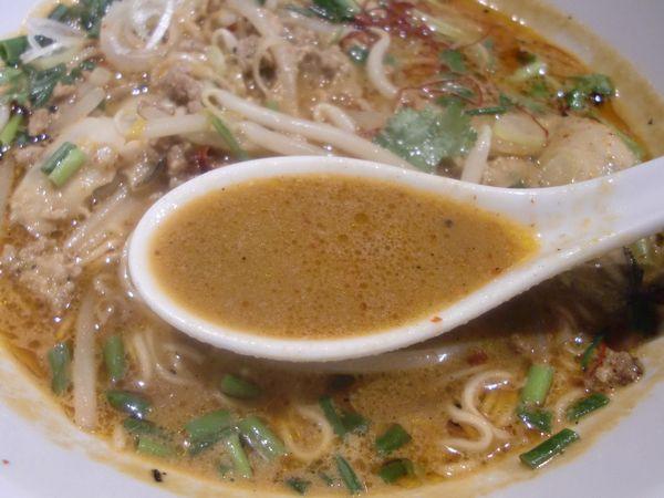 Tonari@神泉・20161129・スープ