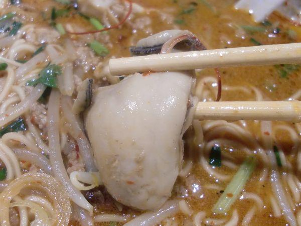 Tonari@神泉・20161129・牡蠣