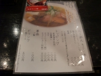 chopsticks@六本木・20161208・メニュー