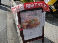 chopsticks@六本木・20161208・路上看板