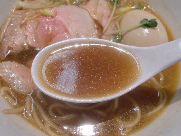 黒須@神保町・20161220・スープ