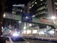 侍@渋谷・20170207・明治通り
