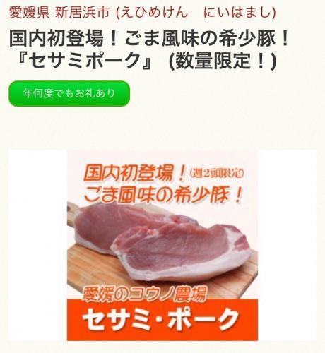 fc2blog_2016123121573468e.jpg