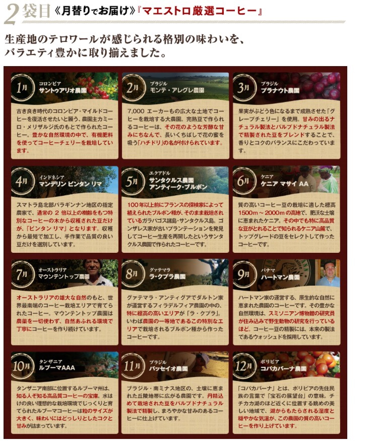 fc2blog_201702032136446c0.jpg