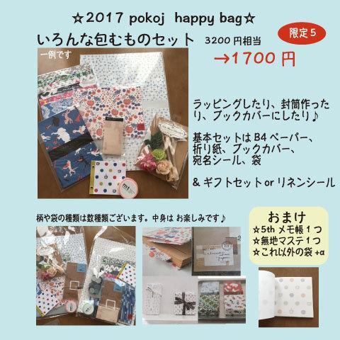 2017happy2.jpg