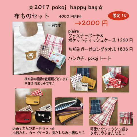 2017happy5.jpg