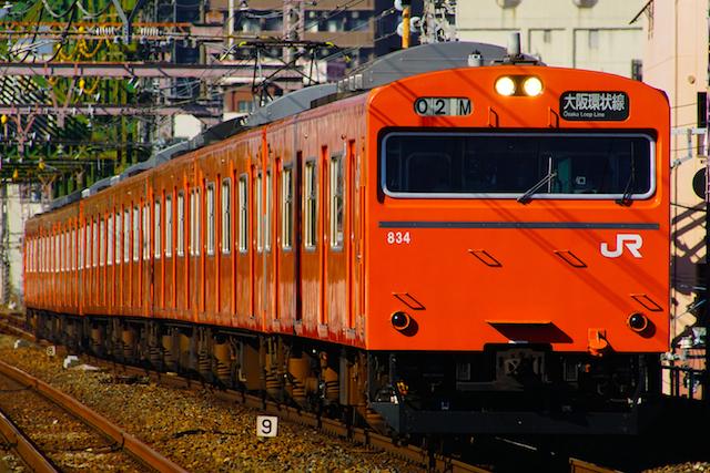 Dec316 JRW 103 OsakaCircle-2