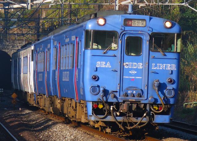 170103 JRk DC66-67 SeasideLiner