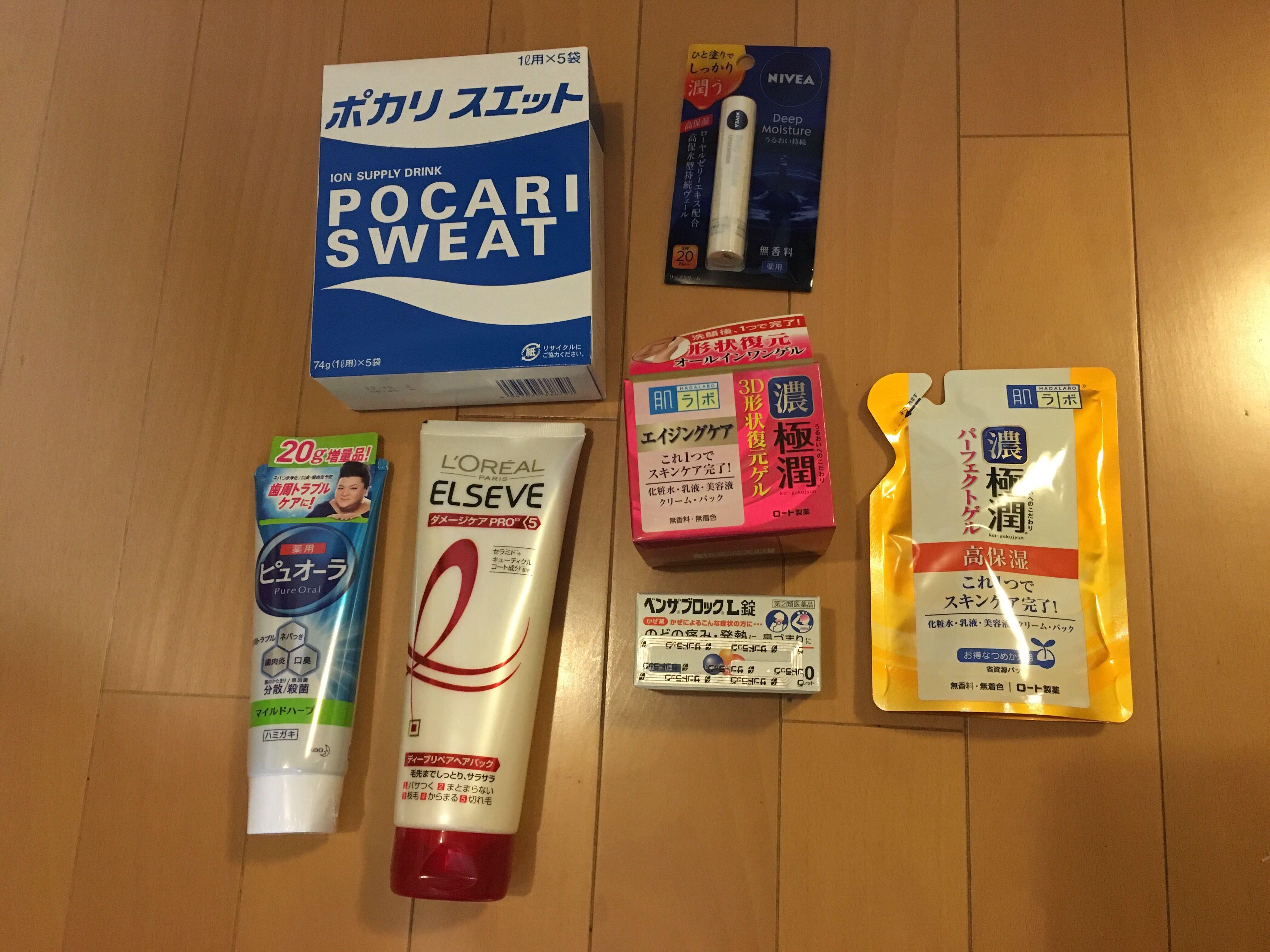 fc2blog_2016120115434577e.jpg