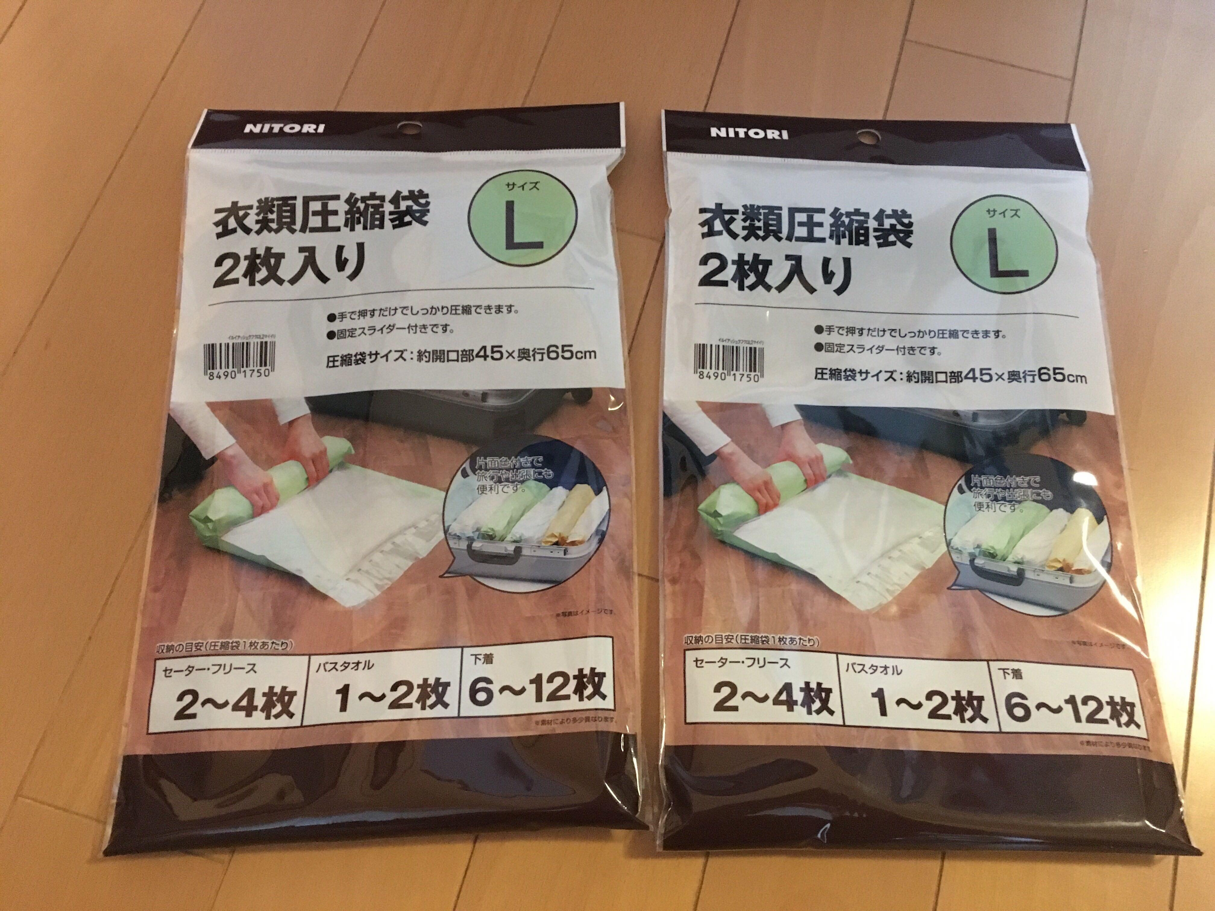 fc2blog_20161203154730b74.jpg