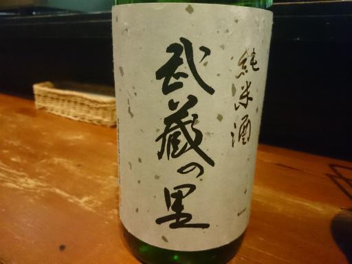 寿浬庵20181215-7