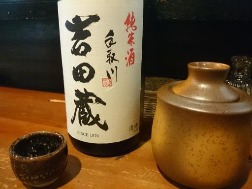 20161115寿浬庵-22