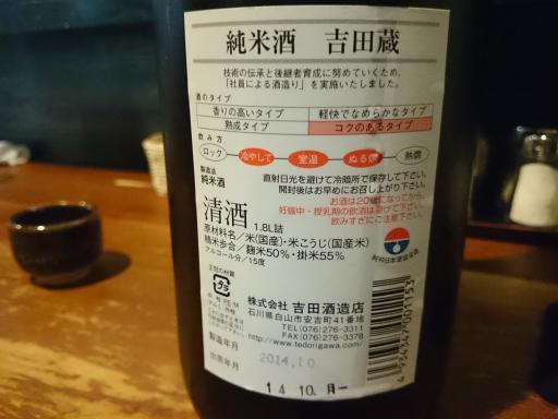 20161115寿浬庵-23