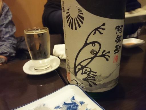 20161117寿浬庵-15