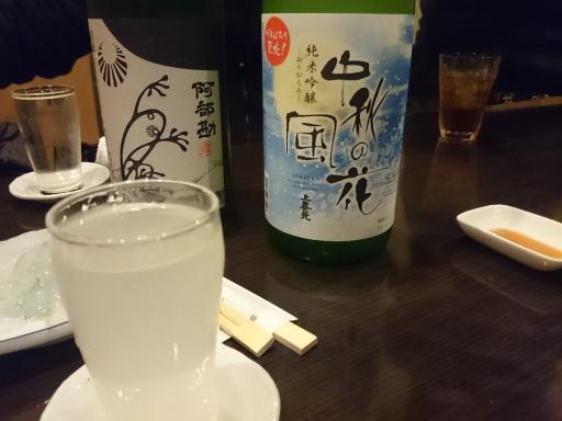 20161117寿浬庵-14