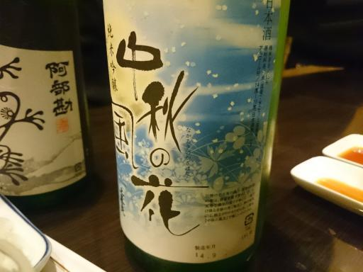20161117寿浬庵-16