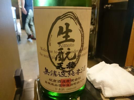 20161117寿浬庵-17
