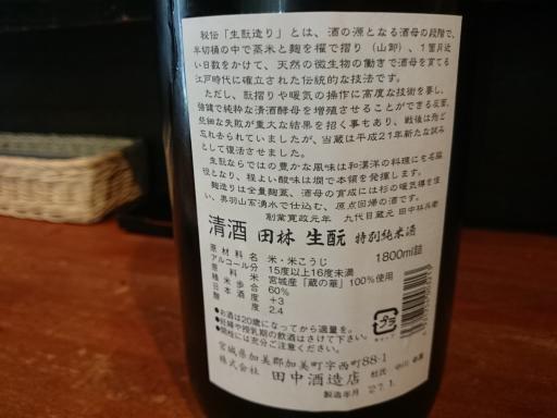 20161117寿浬庵-20
