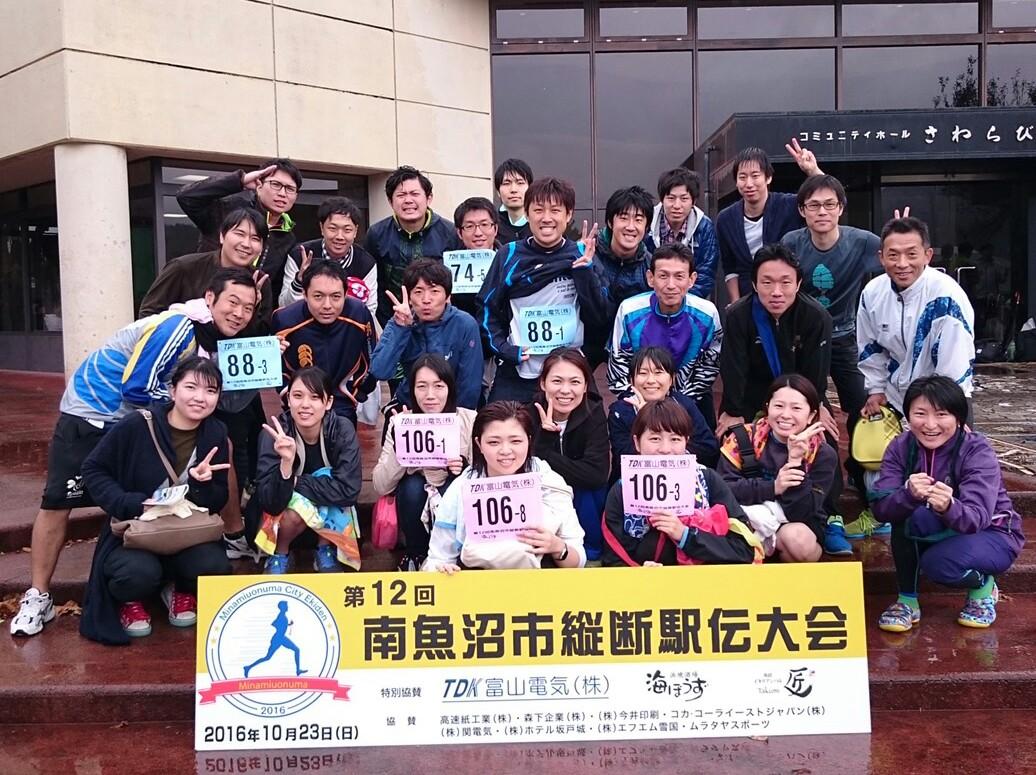 市民マラソン写真