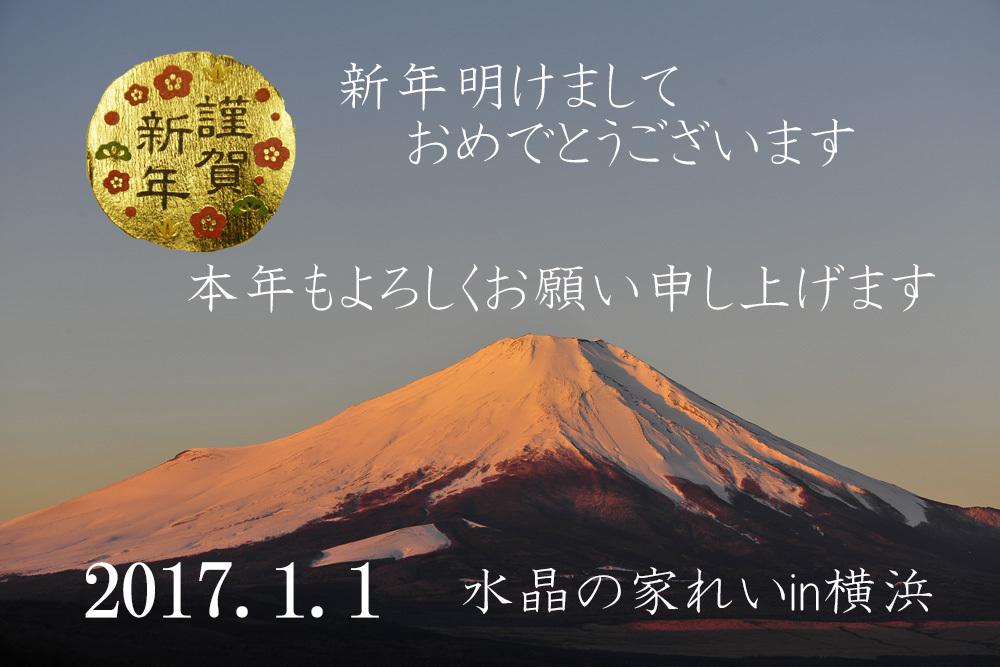 _DSC0958-11-1000新年