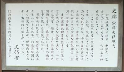 宗像大社03