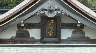 宗像大社06a