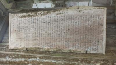 高源寺02
