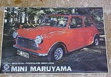 minimaruyama_b4041.jpg