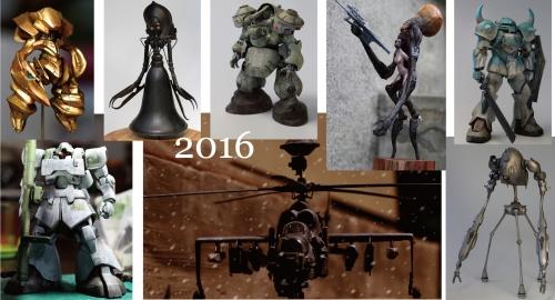2016sakuhin.jpg
