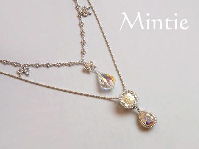 mintieN-sv1-iichi.jpg