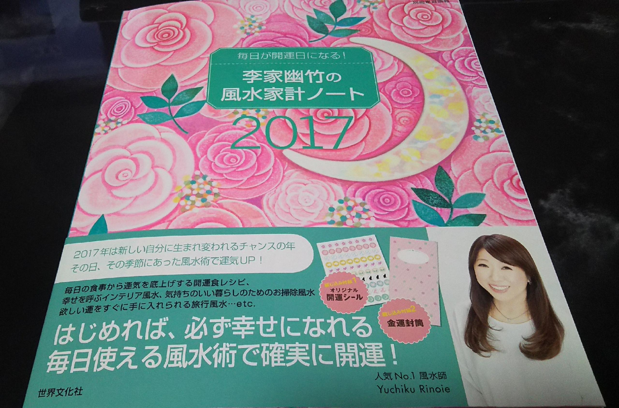 20161228224636a56.jpg