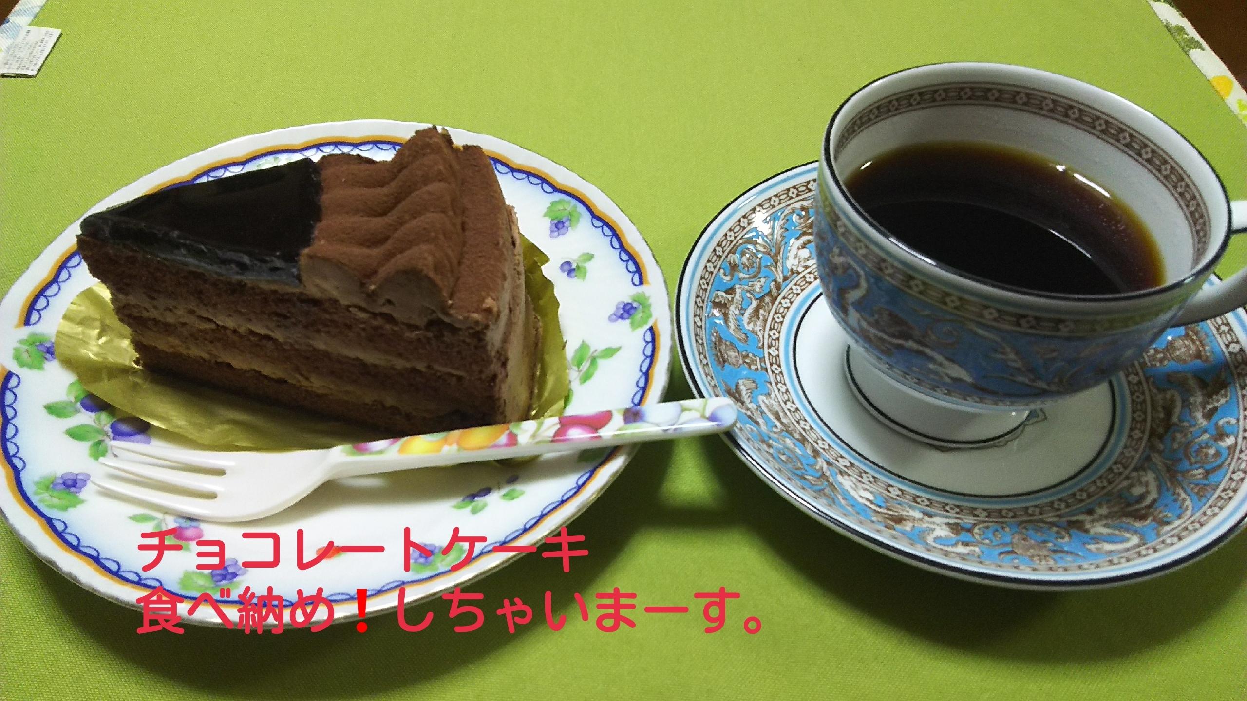 20161231210341c36.jpg