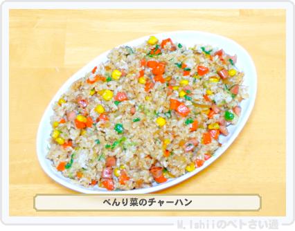 べんり菜料理01