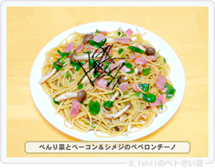 べんり菜料理02