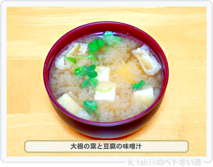 ミニ大根料理01