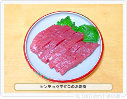 シソ料理02