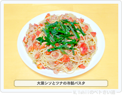 大葉シソ料理06