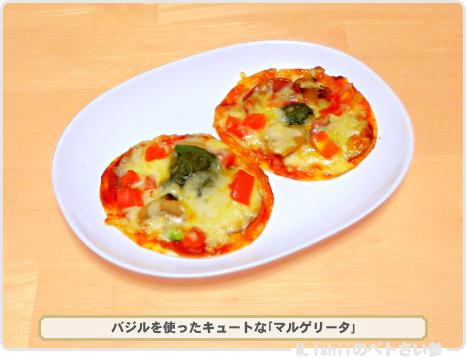 バジル料理03